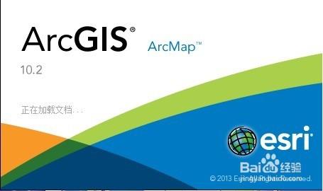 ARCGIS中根据字段属性重新排序并自动编...