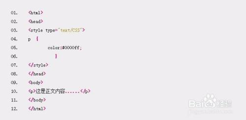 网页搭建中如何实现CSS 层叠样式表详解