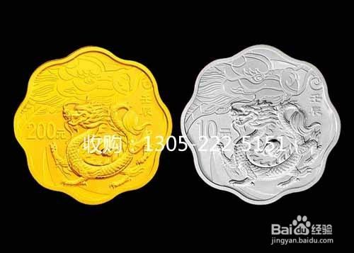 关于钱币金银币收藏的基础知识