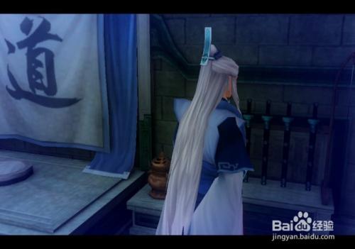 古剑奇谭紫胤真人怎么打图片