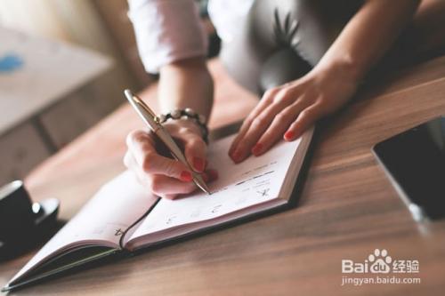 关于文案撰写的6个标准步骤