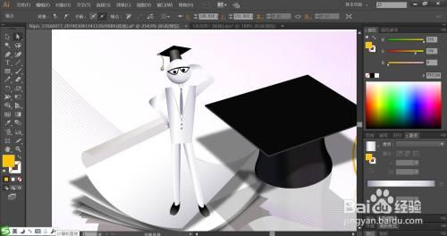 毕业创意插画设计