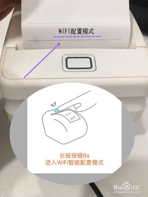 手机怎么连接打印机 智能手机控制打印机方法
