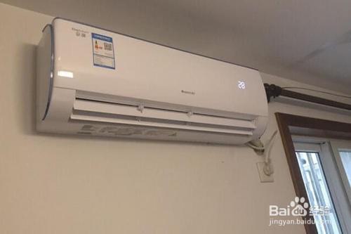 空调不制冷是怎么回事,该怎么办?