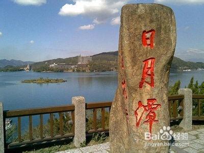 大陆去台湾可以呆多久图片