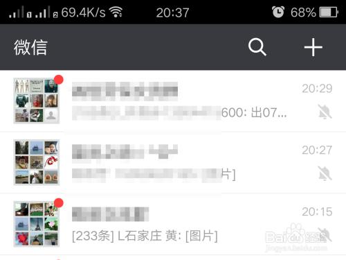 微信如何邀请好友加入群聊