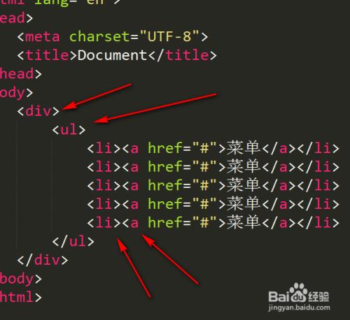 HTML和css怎样制作横排导航条,菜单