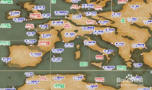 攻略 時代 大 航海 6 大航海時代6(ウミロク6)の序盤の商館運営を攻略するコツは?