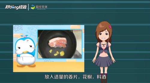 回锅肉的家常做法是什么  家常菜 肉 第1张