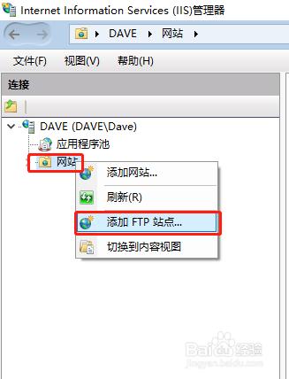 如何设置ftp服务器