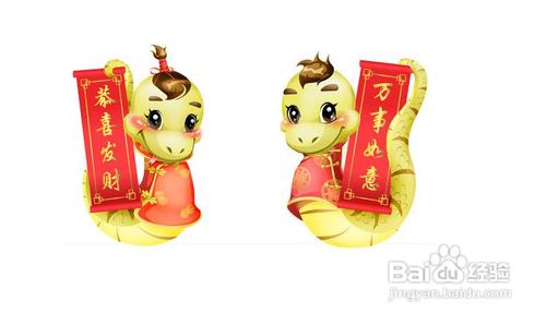 蛇年祝福语四字图片
