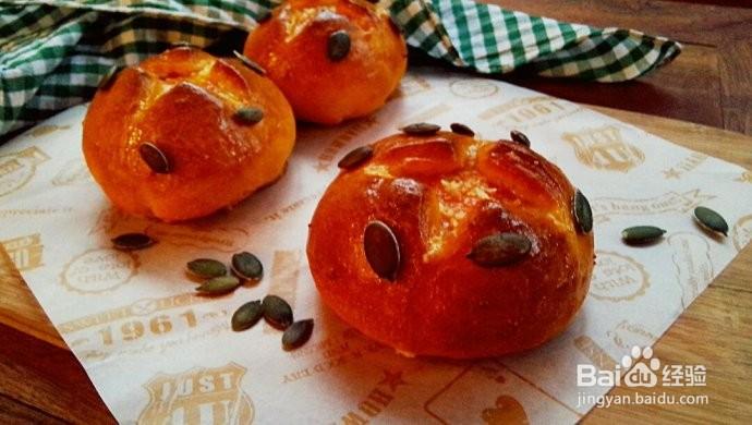 南瓜椰蓉面包的做法