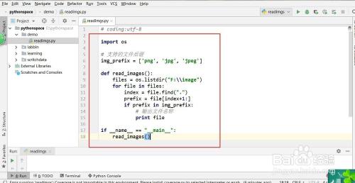 486884883913e8e5239f6708352f477047187dca.jpg?x-bce-process=image%2Fresize%2Cm_lfit%2Cw_500%2Climit_1