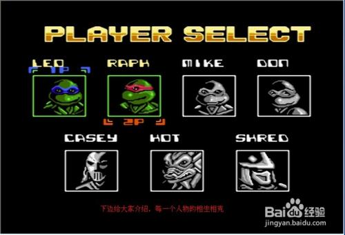 忍者神龟格斗版出招表键盘图片