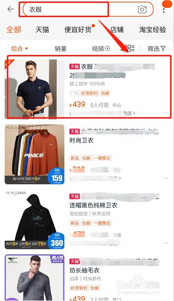 如何网站:如何网上购物-U9SEO