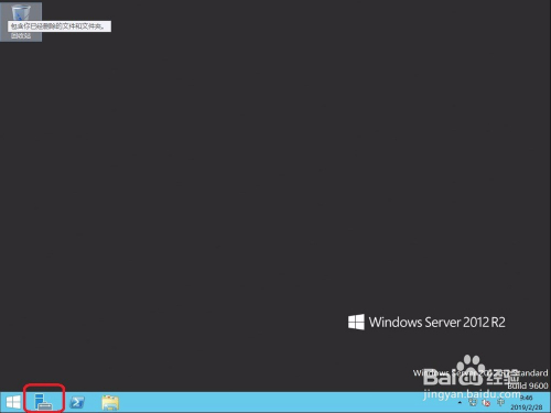 Windows Server2012怎么搭建FTP服务器
