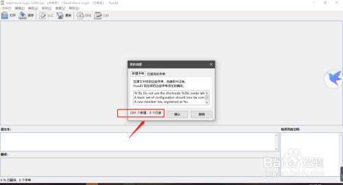 WordPress 5.4.2版汉化插件教程
