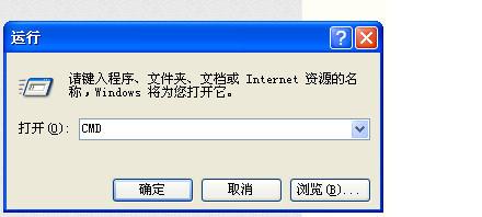 CMD怎么测试网速