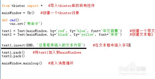 4a594f2c8cf1d8a79d6a5c3146e34b2c57ee47f2.jpg?x-bce-process=image%2Fresize%2Cm_lfit%2Cw_500%2Climit_1
