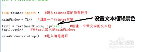 4d3d2ab33c4133ba801817c86a37c97623bc2ff2.jpg?x-bce-process=image%2Fresize%2Cm_lfit%2Cw_500%2Climit_1