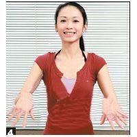 初学瑜伽视频教程全集图片