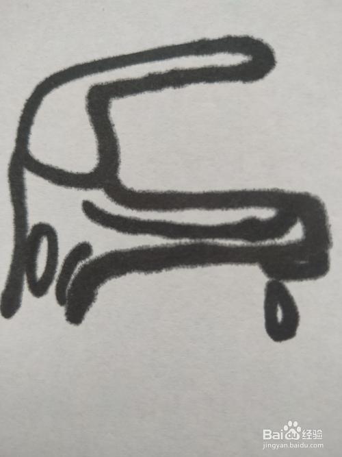 水龙头的简笔画技法5