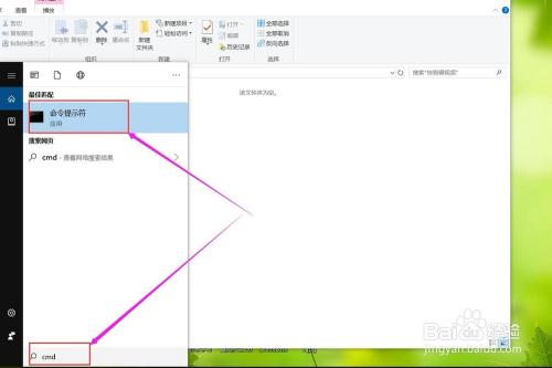 4e168d5653bbf8206f860dbfba21056105a36ed1.jpg?x-bce-process=image%2Fresize%2Cm_lfit%2Cw_500%2Climit_1