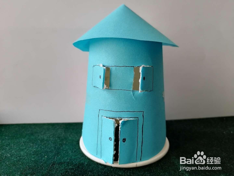 手工小房子制作简单又好看的方法