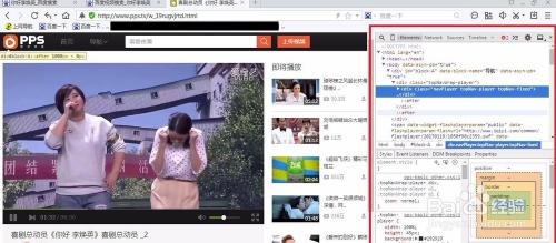 网站 视频:教你怎么下载网页中的视频-U9SEO