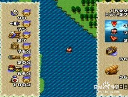 攻略 時代 大 航海 6 大航海時代 6