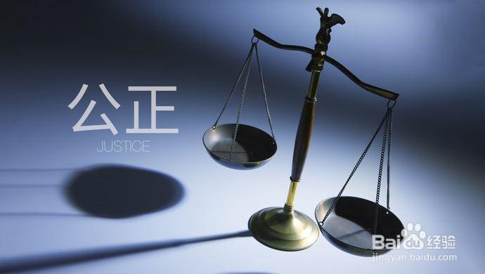 离婚后探视权怎么规定的