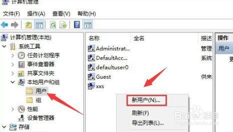 怎么给共享文件设置密码 局域网共享文件管理