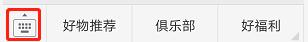 中国联通沃音乐彩铃图片