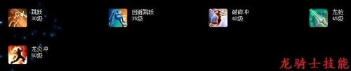 最终幻想14绝枪战士介绍图片