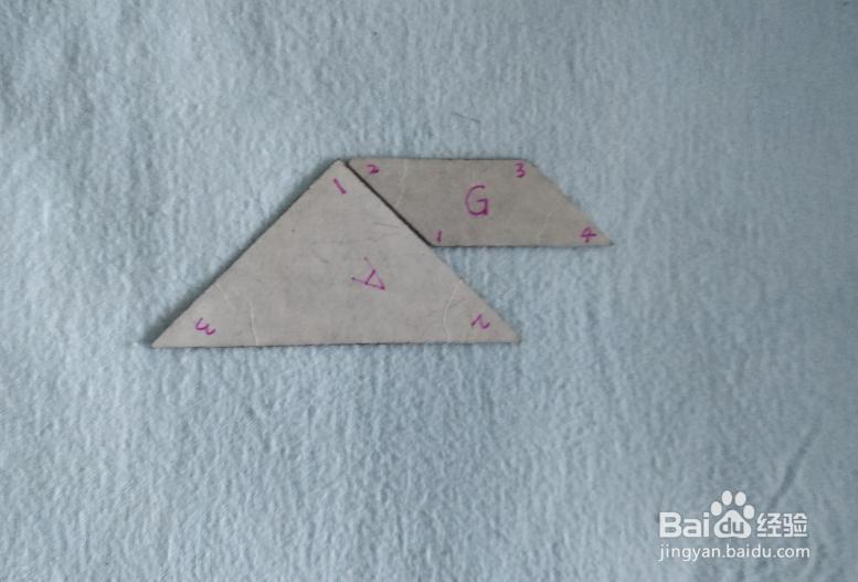 用七巧板怎样拼一个投掷动作?