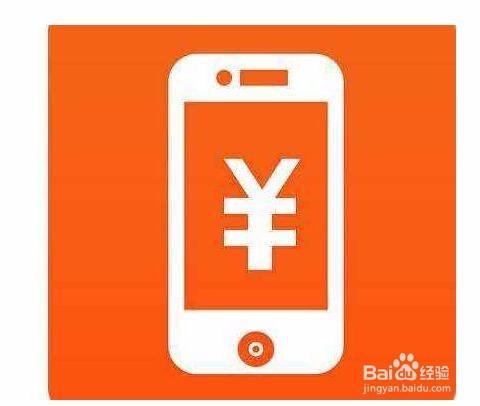 手机赚钱方法图片