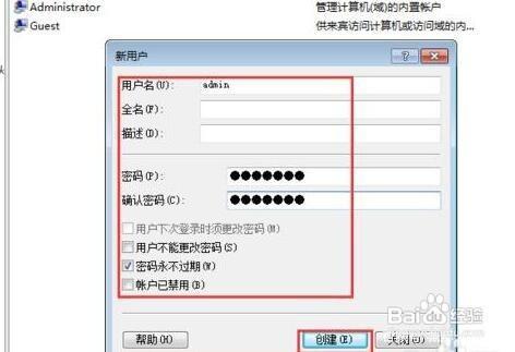 如何保护局域网电脑文件安全 防止恶意破坏文件
