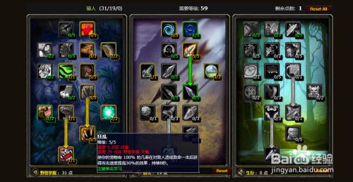 魔兽世界怀旧服升级攻略图片