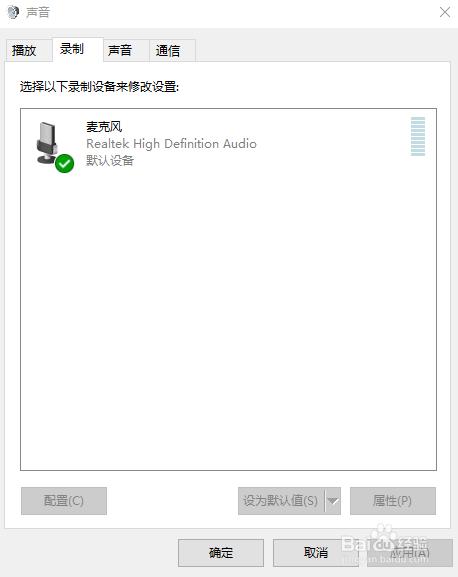 电脑音箱只有一个响另一个不响图片