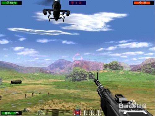 抢滩登陆2002单机版图片