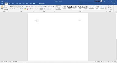 如何将图片放在Word中的任意位置