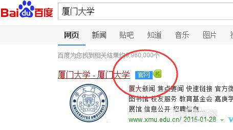 网站如何:怎样知道一个网站是权威的网站-U9SEO
