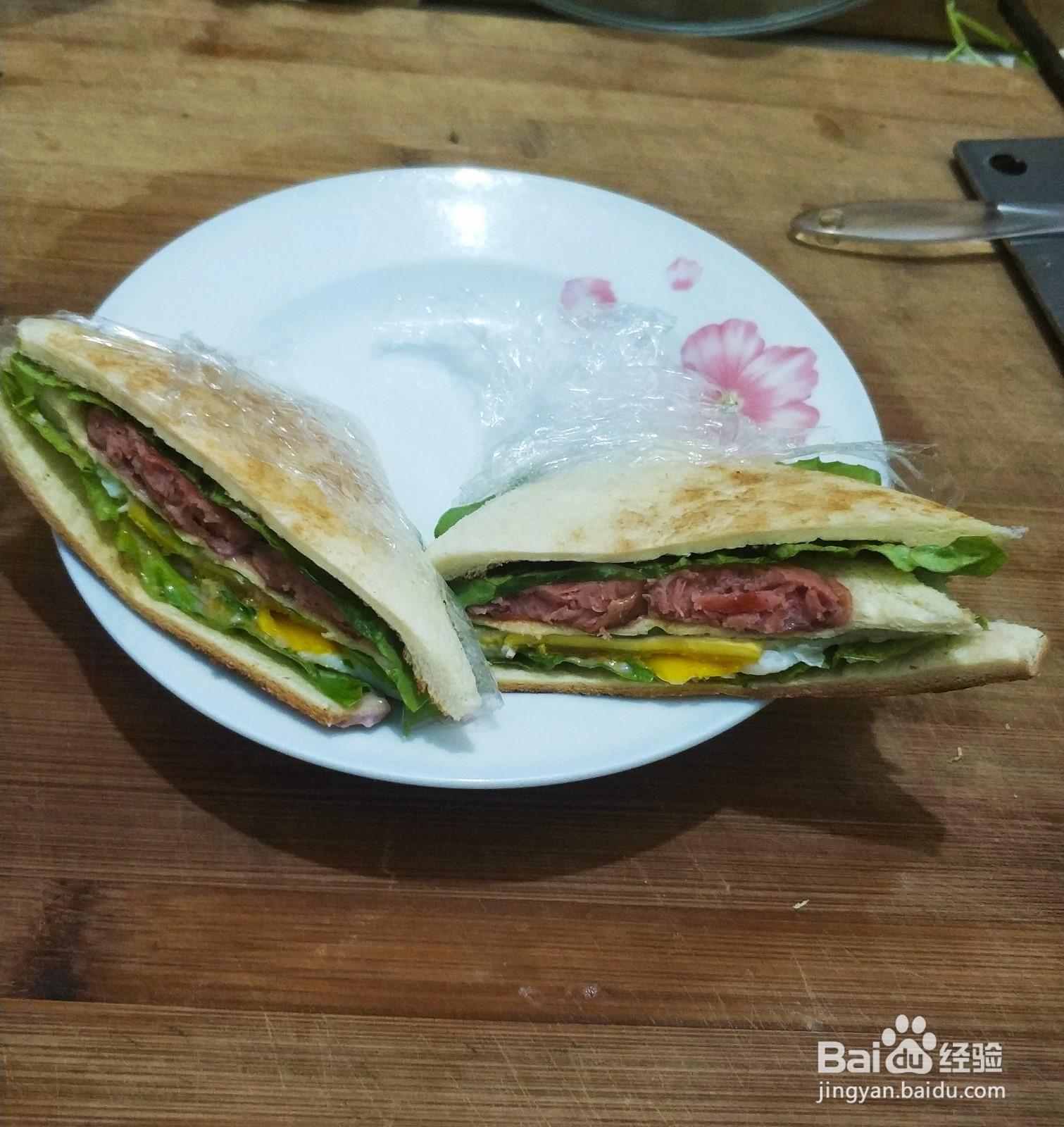 自制简易三明治