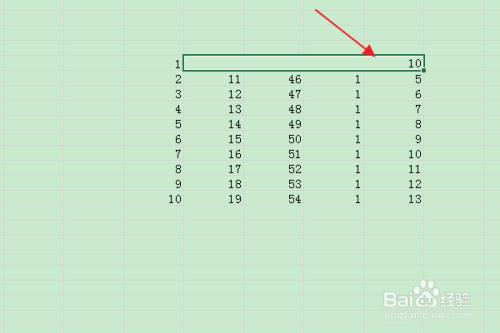 软件Excel:如何跨越合并多个单元格