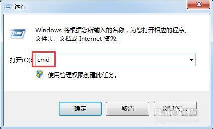 怎么禁止外部电脑接入单位局域网访问因特网