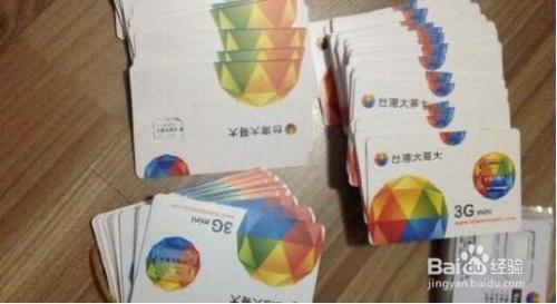 大陆去台湾需要什么证件图片