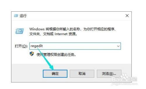 怎么禁用格式化电脑磁盘 保护电脑文件安全方法