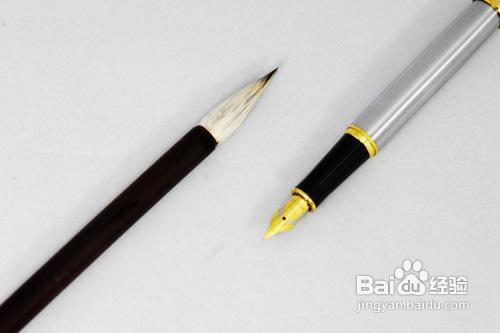 怎样练好钢笔字?