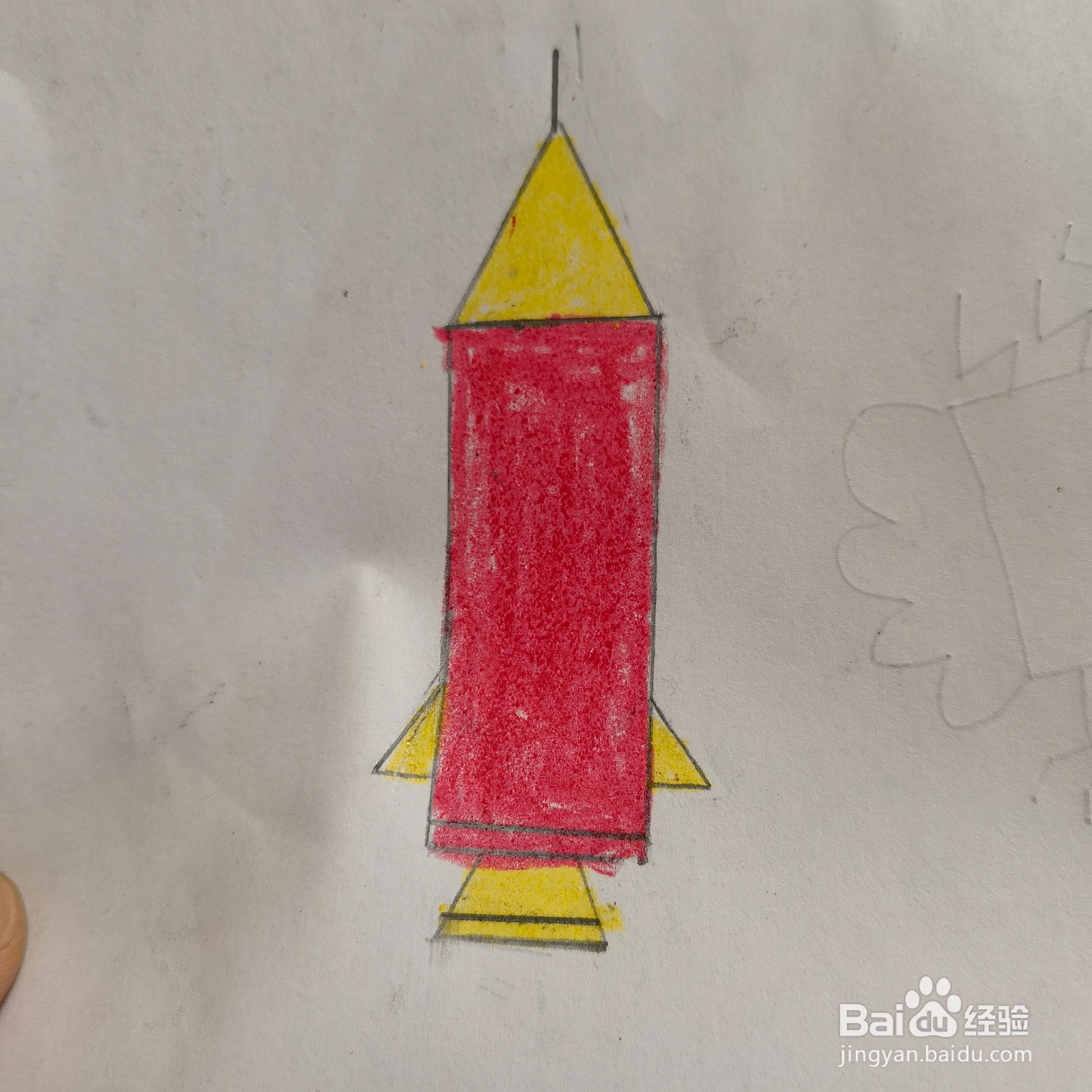 火箭趣味简笔画画法