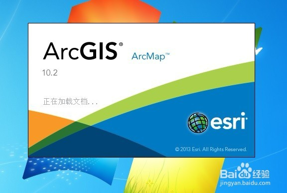 ARCGIS中模型构建器的使用图解toolbox...